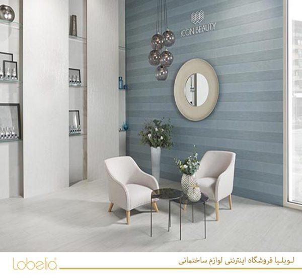 lobelia Croma-decor-2 02122518657 www.lobelia.co