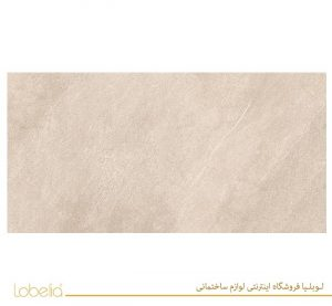 lobelia Inside-Cream-80x160-2 02122518657 www.lobelia.co