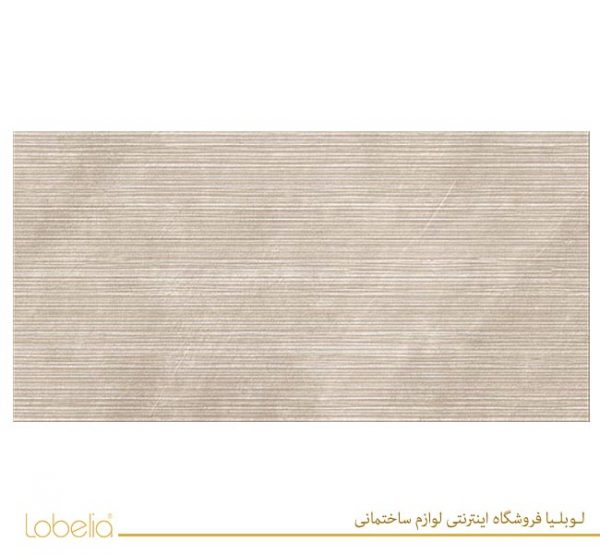 lobelia Inside-Cream-Concept-80x160-1 02122518657 www.lobelia.co