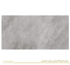 lobelia Inside-Grafito-80x160-1 02122518657 www.lobelia.co