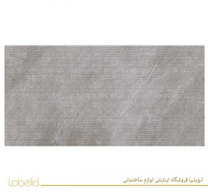 lobelia Inside-Grafito-Concept-80x160-1 02122518657 www.lobelia.co