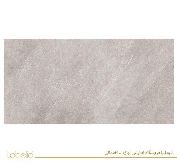 lobelia Inside-Gray-80x60-1 02122518657 www.lobelia.co