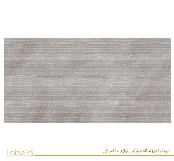 lobelia Inside-Gray-Concept-80x60-1 02122518657 www.lobelia.co