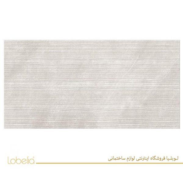 lobelia Inside-White-Concept-80x160-1 02122518657 www.lobelia.co