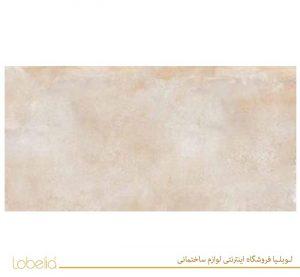 lobelia Jarrel-Beige-60x120-4-300x150 02122327211 www.lobelia.co