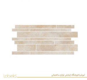 lobelia Jarrel-Beige-Form-6-30x65-300x148 02122327211 www.lobelia.co