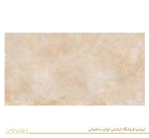 lobelia Jarrel-Beige-e-80-80-60-120 02122327211 www.lobelia.co