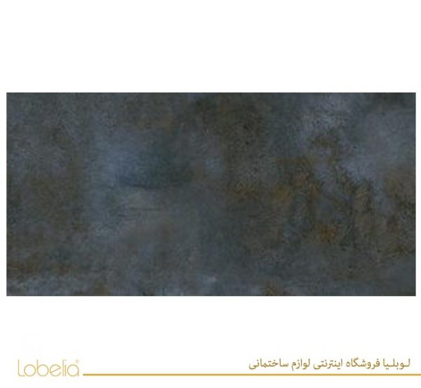 lobelia Jarrel-Blue-50x100-300x150 02122327211 www.lobelia.co