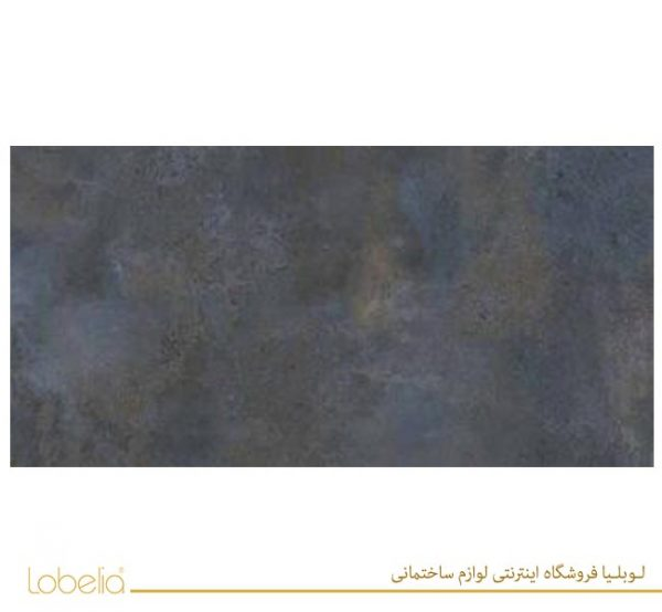 lobelia Jarrel-Blue-Lappato-60x120-3-300x150 02122518657 www.lobelia.co