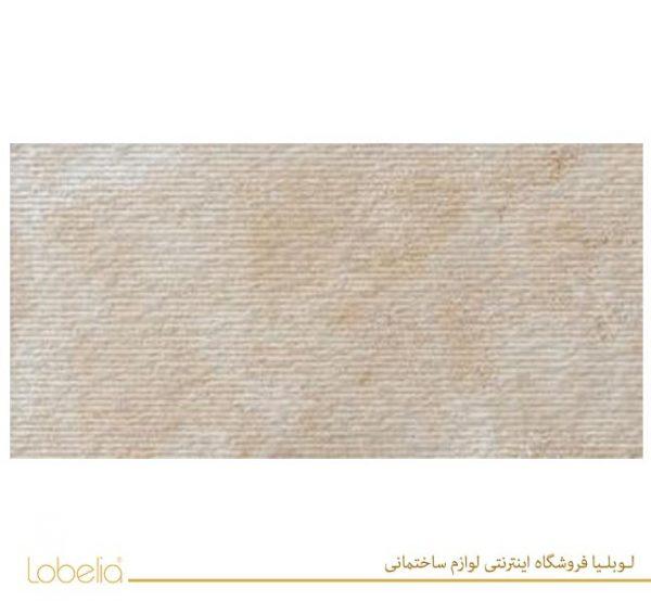 lobelia Jarrel-Concept-Beige-50x100-300x150 02122518657 www.lobelia.co