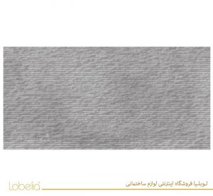 lobelia Jarrel-Concept-Light-Gray-50x100-300x150 02122518657 www.lobelia.co