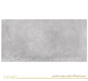 lobelia Jarrel-Light-Gray-50x100-300x150 02122518657 www.lobelia.co