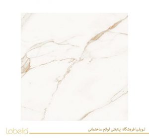 lobelia Royal-Gold-Polished-Glossy-80x80 02122518657 www.lobelia.co