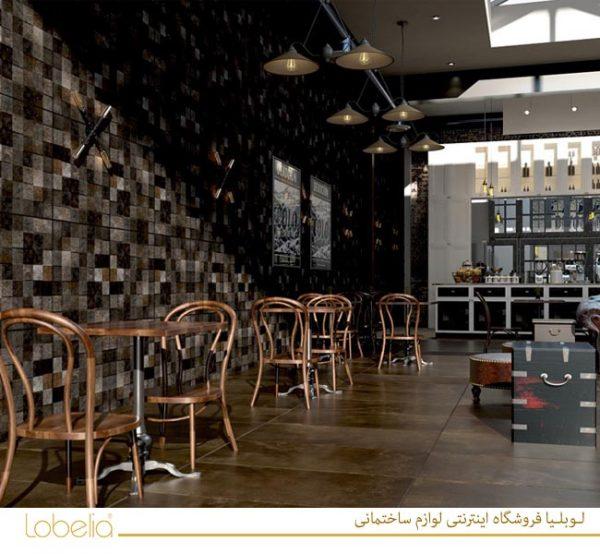 lobelia Victor_1 02122518657 www.lobelia.co