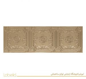lobelia tabriz tile Beyond-Gold-Decor-40x120-1 02122327210 www.lobelia.co