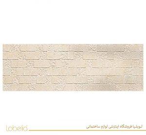 lobelia tabriz tile Levado-Beige-Concept-40x120-2 02122327210 https://lobelia.co/