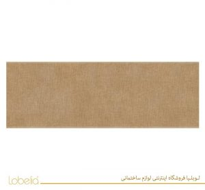 lobelia tabriztile Aqua-Brown-Relief-40x120-2 02122327210 www.lobelia.co