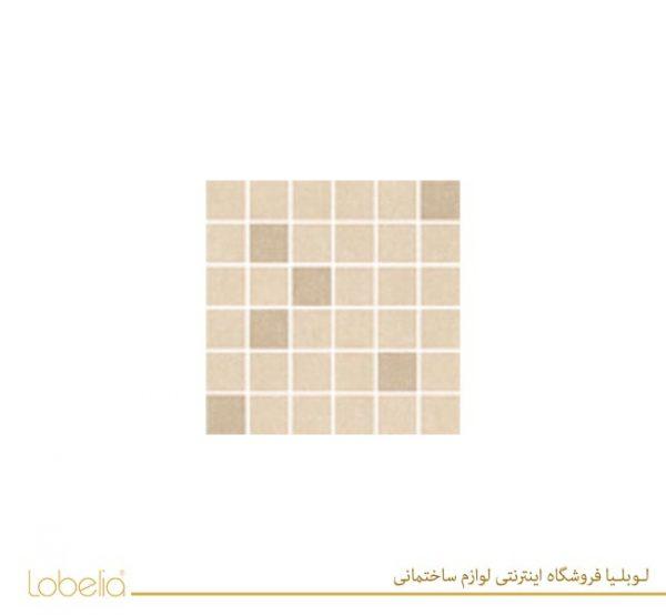 lobelia tabriztile Aqua-Forma-3-33x33-1 02122327210 www.lobelia.co