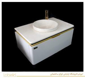 lobelia-wash basin PERAGUE 75-2 02122327211 https://lobelia.co/