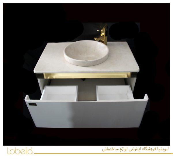 lobelia-wash basin PERAGUE 75-3 02122327211 https://lobelia.co/