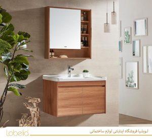 lobelia.wooden.washbasin 02122327211 https://lobelia.co/