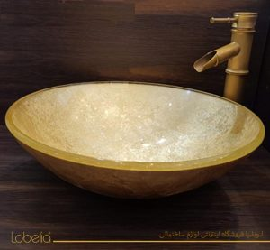 lobelia glass basin-min 02122518657 https://lobelia.co/